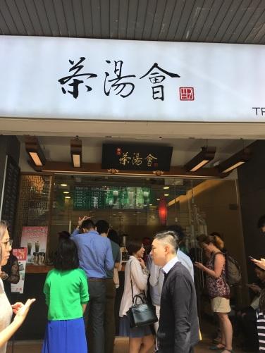 TP Tea Central